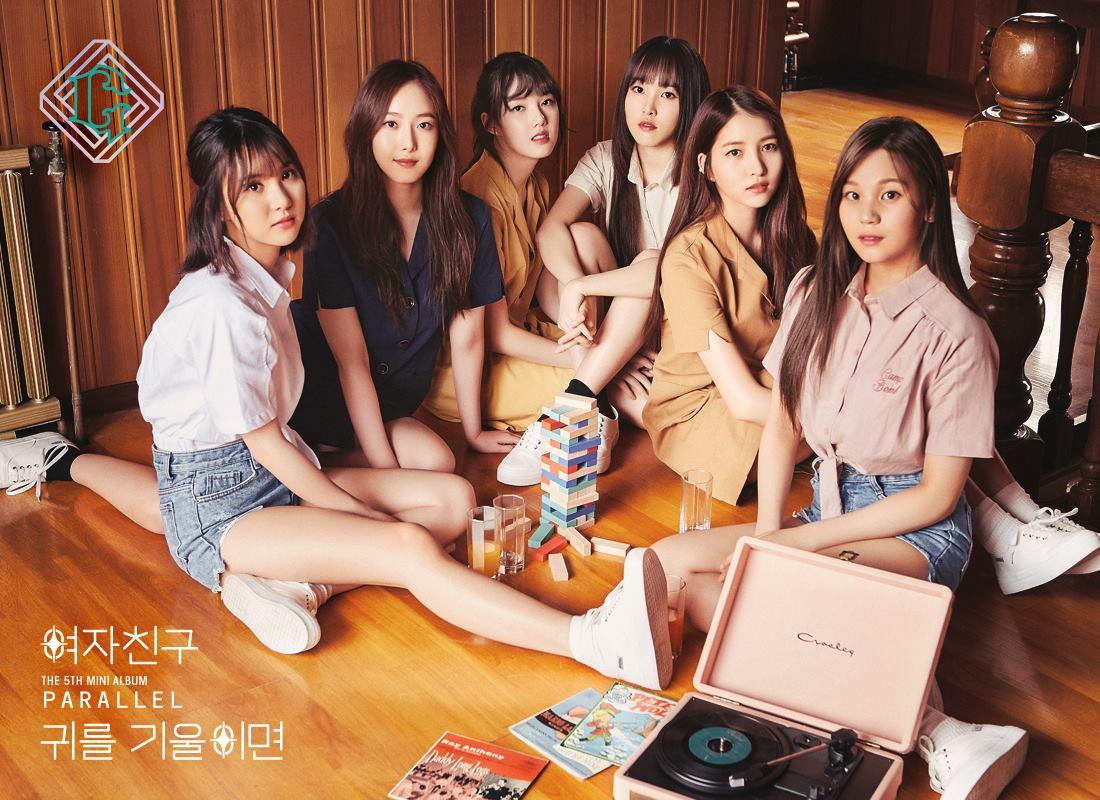 新生代女團1.5軍 G-FRIEND-2017年的音源成績稍嫌可惜,但是YOUTUBE觀賞次數以及唱片銷量的成績,則是呈現向上成長的趨勢。
