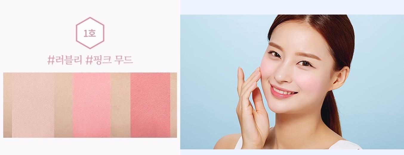 #01 Dear. Magnolia 寧靜藍的外盒是粉色系腮紅,而且有3種色調,也可以自行調配出適合自己的粉色調!