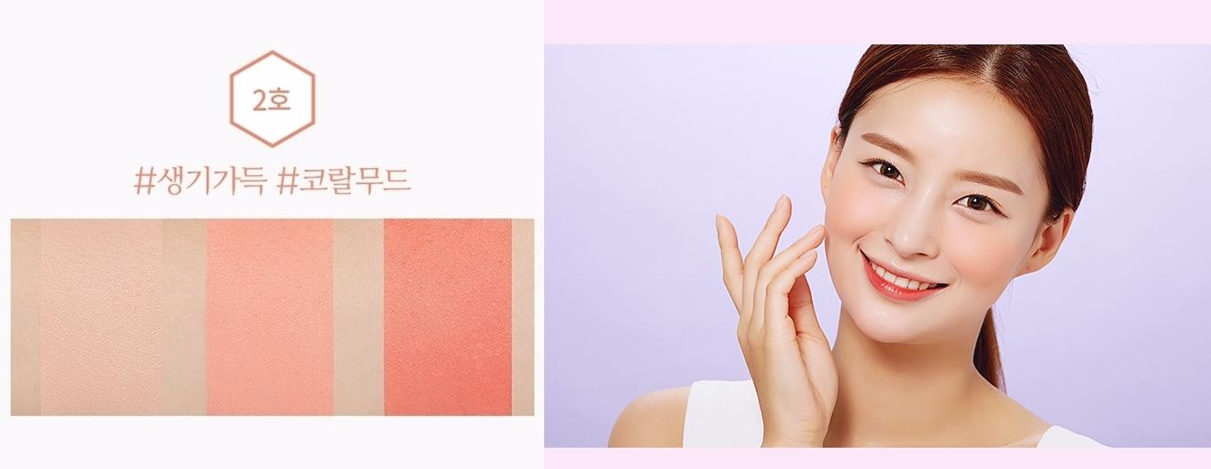 #02 Letter From You 而另一款就是珊瑚橘調的腮紅,比較不挑膚色,日常妝都很適合~