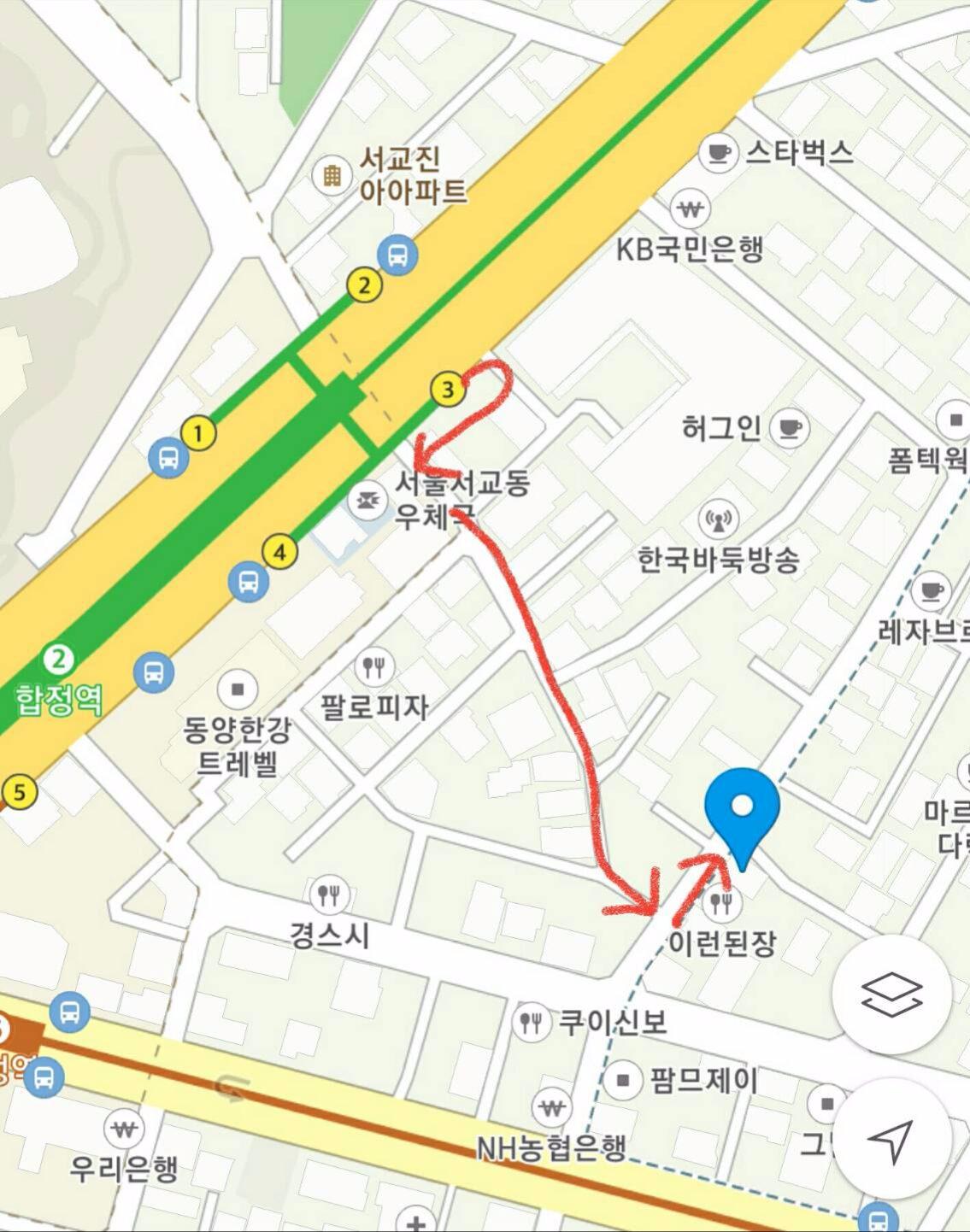 大家心動了嗎? 接下來要告訴大家怎麼去~  搭乘地鐵二號及六號線都可以, 坐到合井站 (합정역)  從3號出口出來後往回走, 走進第一條巷子一直往前走200M,再向左轉約30M即可看見!!  步行時間大約5分鐘內即可到達 !