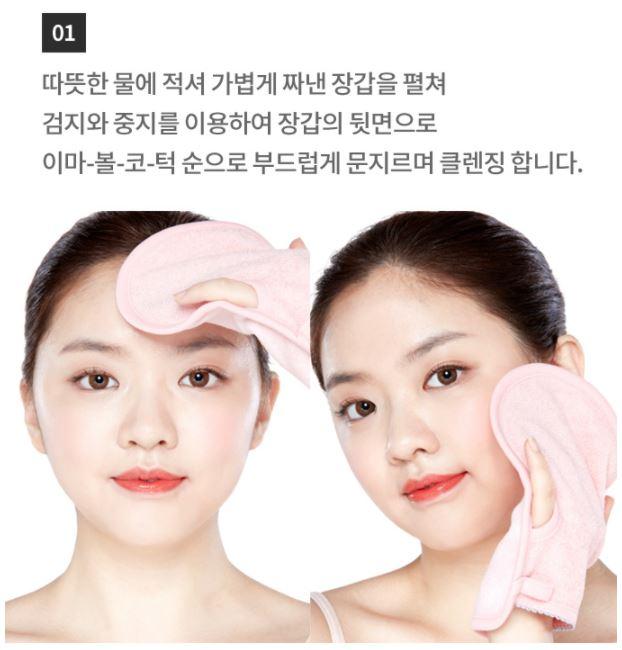 【洗臉】 將潔膚手套放到溫水中浸泡柔軟後,戴上手套並使用食指及中指輕輕在臉上畫圓!單用的話也可以用來卸除日常的妝!天天使用CP值真的很高!