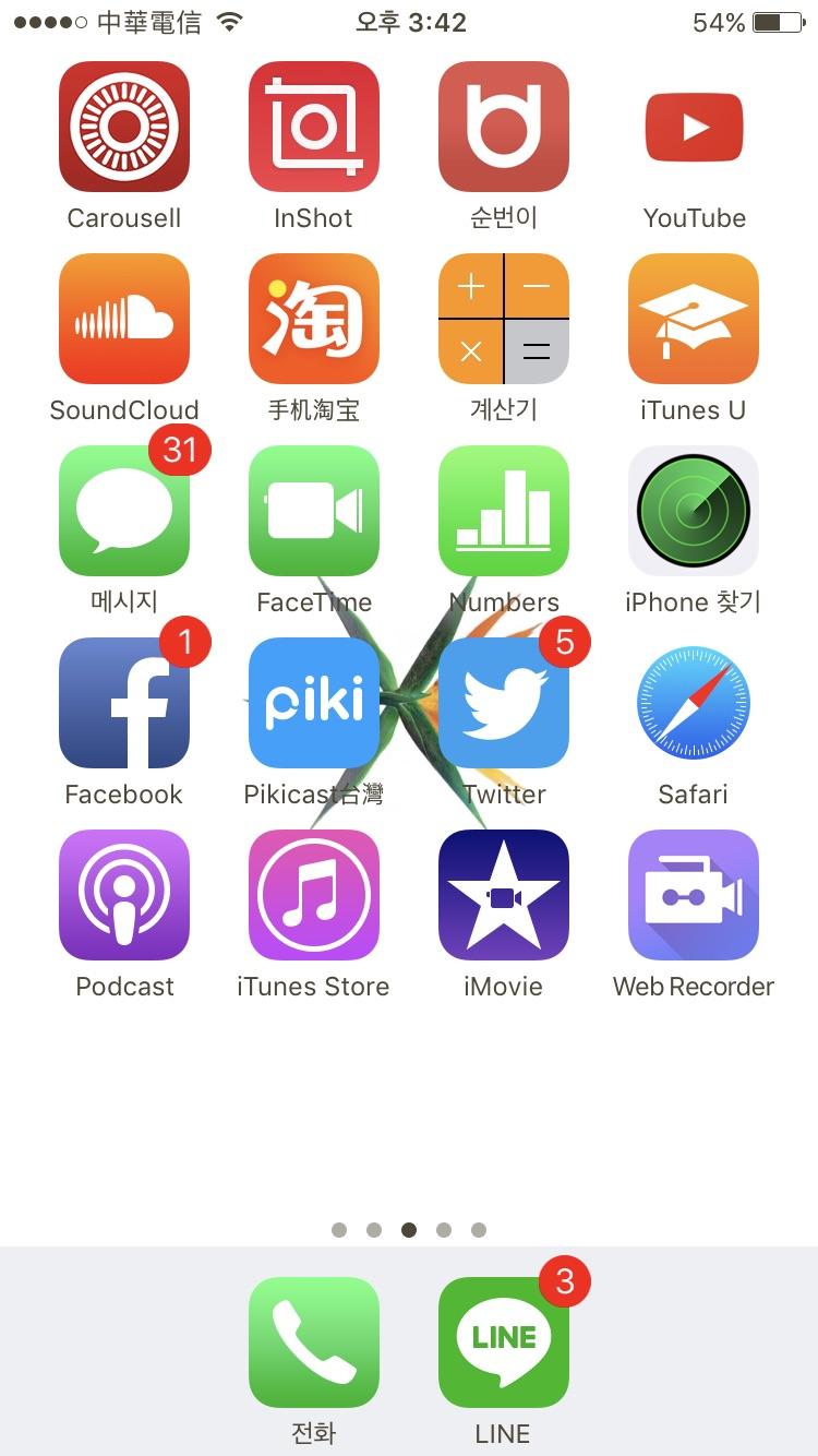 *按色彩排版 喜歡按色彩來整理手機app的人有視覺強迫症,喜歡所有事物看起來都有自己的規律但是又帶點溫和的協調感!喜歡整理,在待人處事上也會比較活潑大方,也喜歡讓自己在人群中顯眼一點,總是自信滿滿滿!