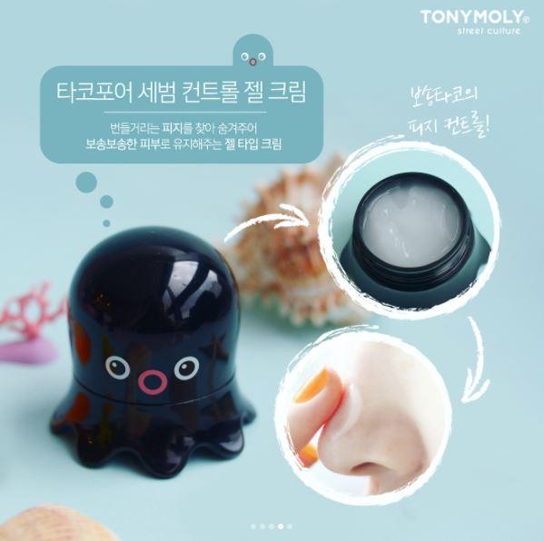 還有一隻小章魚叫做-章魚毛孔控油乳霜,使用在皮膚護理的最後一個步驟!介於凝膠以及乳霜之間的質地擦起來清爽又不油膩,吸收也會比較快!