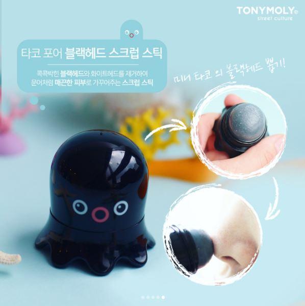 再來是超級迷你的-章魚黑頭毛孔磨砂棒~小小一個超級可愛,使用起來也很方便!IG上已經很多韓妞都在瘋傳了!