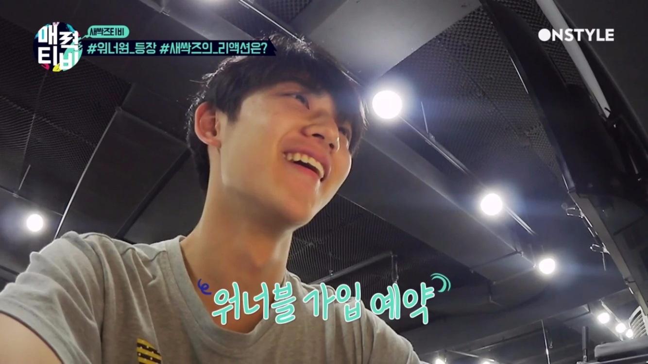 節目字幕還寫著安炯燮預約加入Wannable