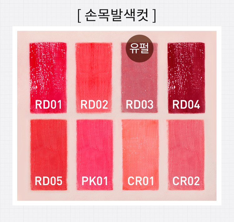 除了RD03以外,還有很多漂亮的顏色,完全可以包色帶走!