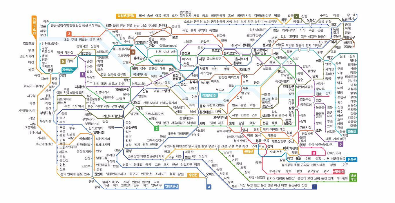對了!聽說明年2018年韓國首爾的部分地鐵路線會開放成24小時營運哦!希望有地鐵9號線!這樣就可以直接搭地鐵去接偶像們上班了!!大家一起集氣吧!!!