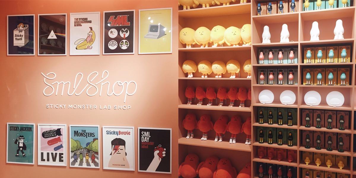 看的到買不到的SML Shop(哭) 不過粉橘色的空間讓人覺得很舒服~ 不知道有沒有人跟髮捲姊一樣,商品整齊的排排站就會每個都超想買的XDD