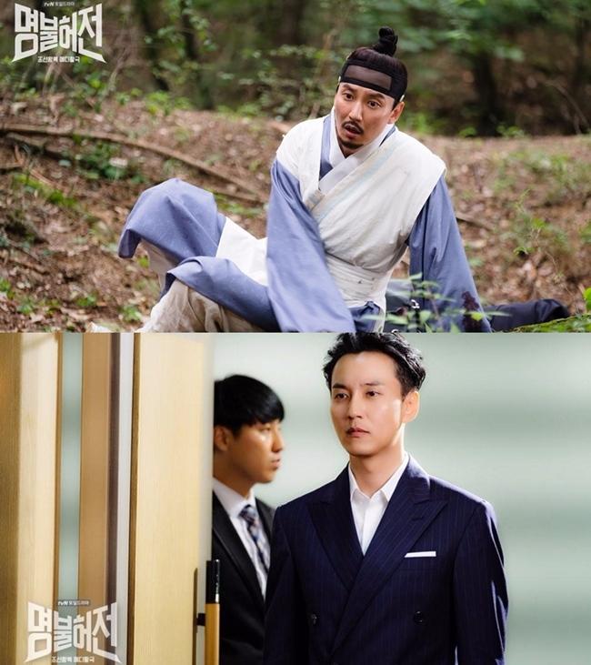 位居第4名的 tvN《名不虛傳》,雖然開播前比較少人討論,加上沒有偶像派的演員,但播出後意外得到不少好評!男主角許任表情超誇張,每一幕都很值得拿來當表情包阿!最近必追的戲劇就屬這部啦(笑)