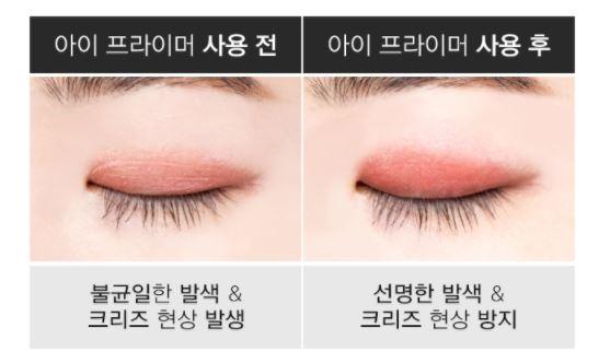 使用前及使用後效果真的差很多,尤其是這種顏色特別的眼影最怕上妝後過段時間眼影開始在眼皮上累積一條一條的皺紋線了!