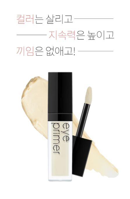 *A'PIEU-Colored Lock Eye Primer 這款眼影打底霜質地比較像奶油一樣絲滑濃稠,對於撫平眼部肌膚的不平整效果也很好,重點是經常打折!是韓國學生妹最愛的一款!