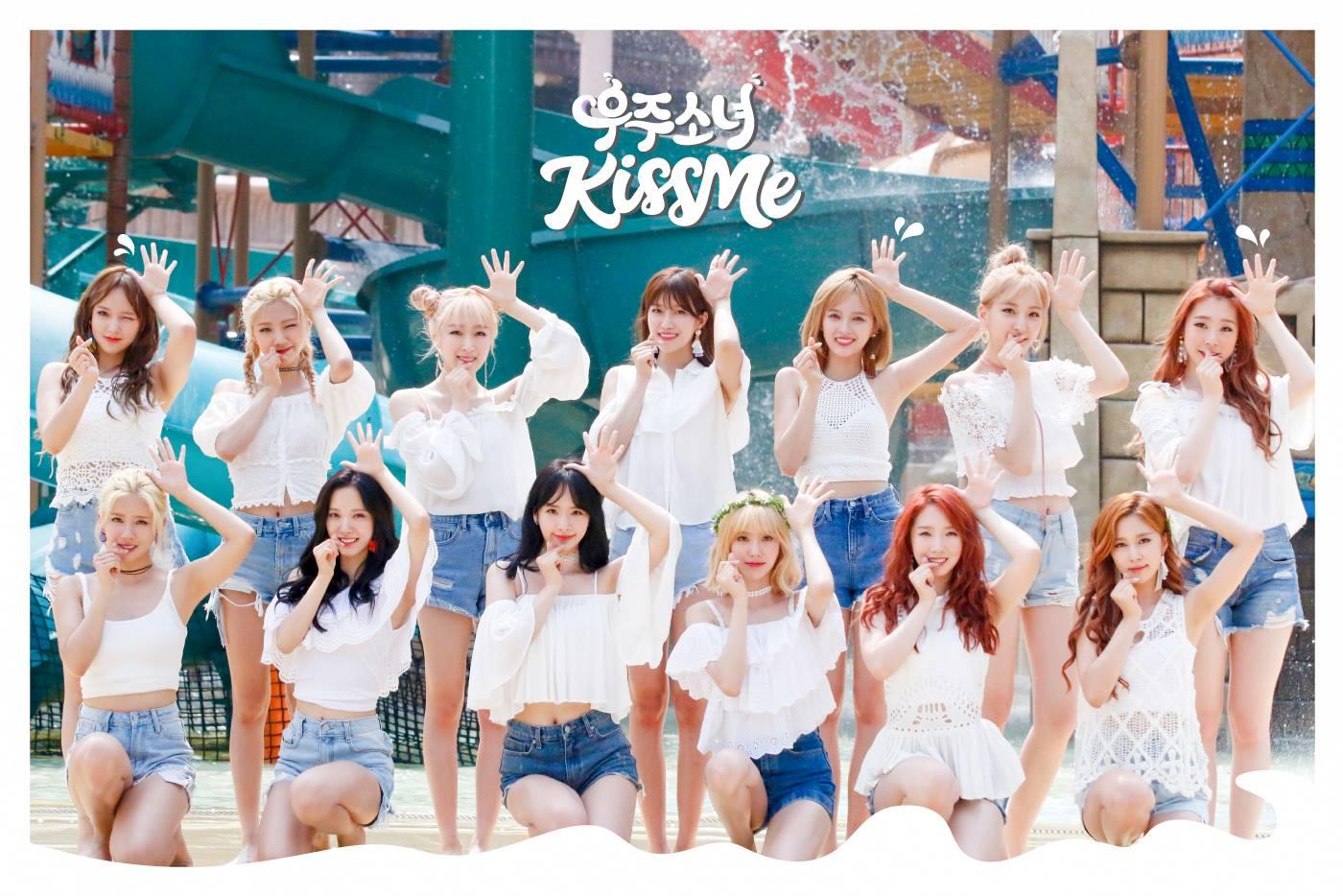 而成員包含了中韓籍的宇宙少女,也被說成員的名字讓人分不清楚究竟是藝名還是本名。像是成員BoNa、EXY這樣一聽就像是外語拼音的名字,其實就是成員們出道後才取的藝名
