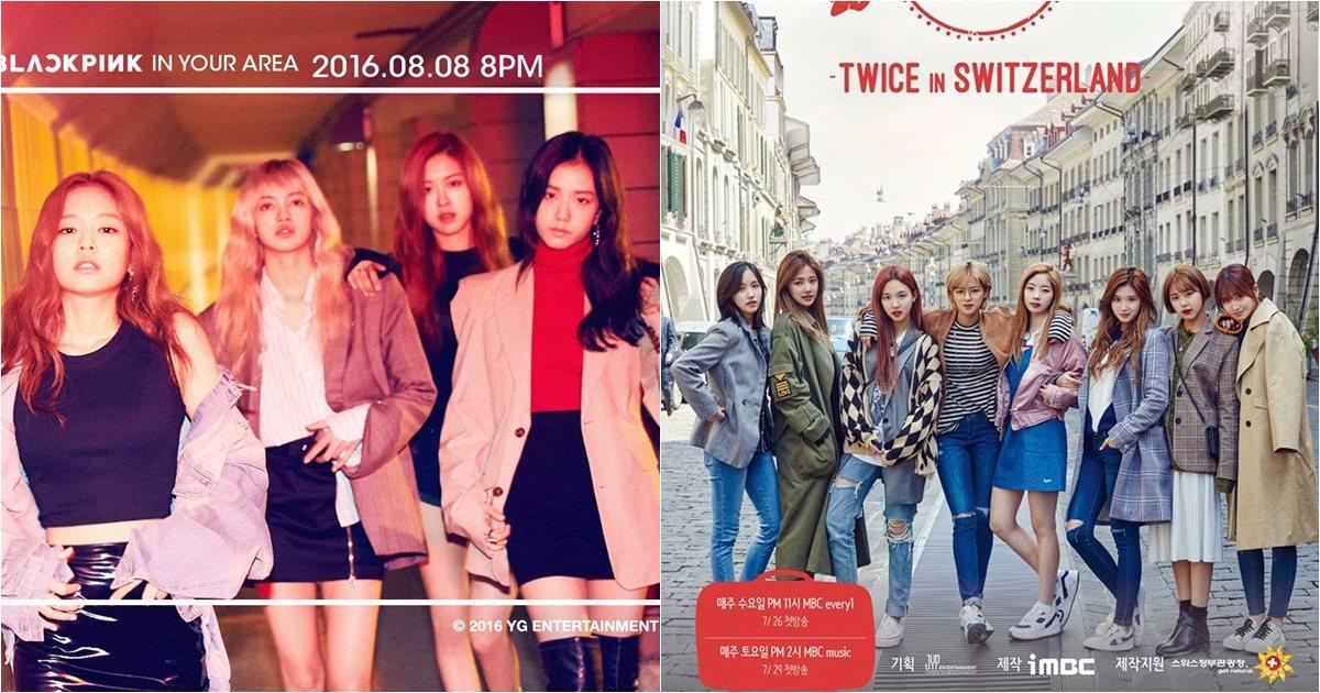 雖然在韓國風行的選秀節目,在引起熱潮的同時,讓人感嘆在韓國偶像圈中仍舊是「顏值至上」,像是近來本來就強調「偶像外型」的三大經紀公司新一代的女團「更完顏」,就連過去強調個性的YG家,這回在推出新女團時也說會是「有少時顏值」、「2NE1」實力的團體,就知道外貌似乎仍是偶像不可不考量的要點