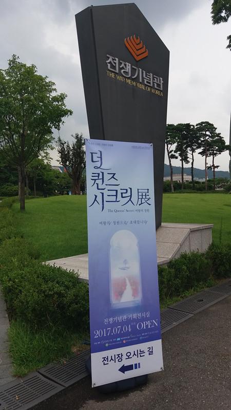 最近韓國天氣早晚有稍為清涼了一點,但中午的太陽還是超級曬的,去景點在室外的話陽光曬得眼睛都睜不開還怎麼拍出美照呢?所以小編為大家介紹近期韓妞IG熱門室內的超夢幻光影展示館,在裡面不單只有美美的燈光投射,還有夢幻的花海佈置,而且還設計了好幾個以花朵作主題的少女風攝影棚讓大家拍可夠哦,人生照輕鬆get!