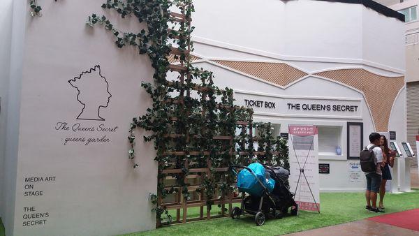 展覽位於龍山區三角地站附近的戰爭記念館B1F裡面,從售票處開始就很有歐陸庭園的感覺,就讓小編帶大家走進皇后的秘密庭園吧。