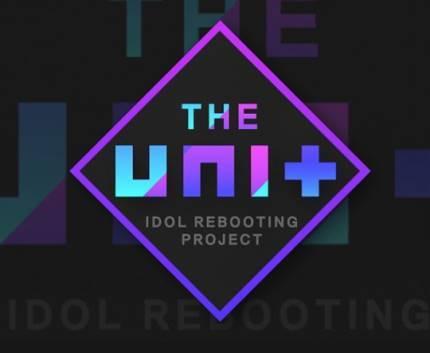 電視台KBS也注意到了這一點,所以也於近日開始斥資70億韓圓(約新台幣1.9億元)製作偶像復活節目《The Unit》,預計將在10底播出! 而參賽者只要有作為偶像活動過的經驗,就可以報名參加節目。