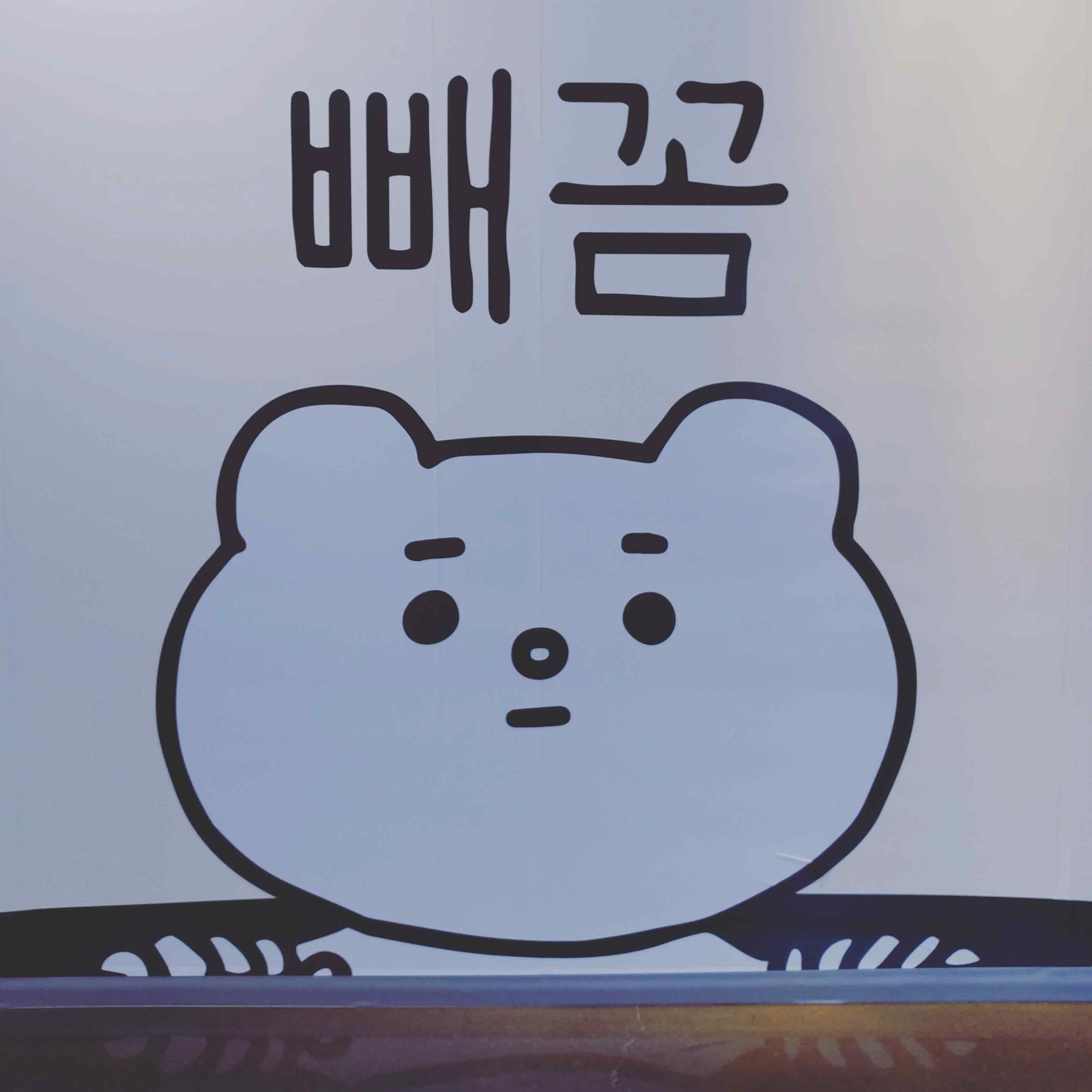 韓國這隻白色的熊形人偶最近真的很火熱。翹臀、扭腰、抖肩,這些簡單的動作,加起來就是充滿魔性的舞步。只要看過一遍,就馬上想要跟着跳~