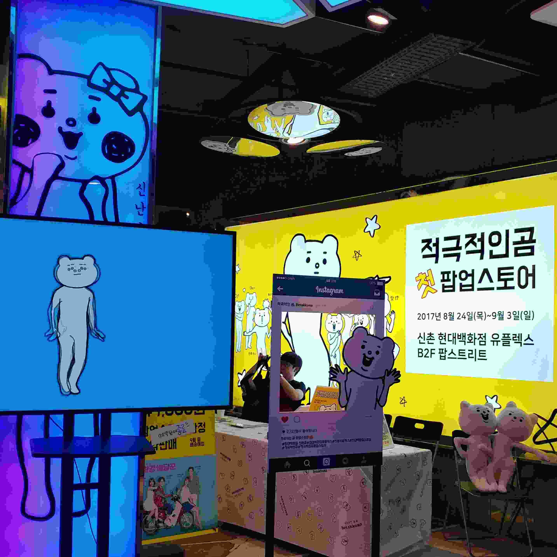 上月底,賤萌熊就在新村開了首家限時商店。現場更設有互動遊戲,向粉絲大送禮物