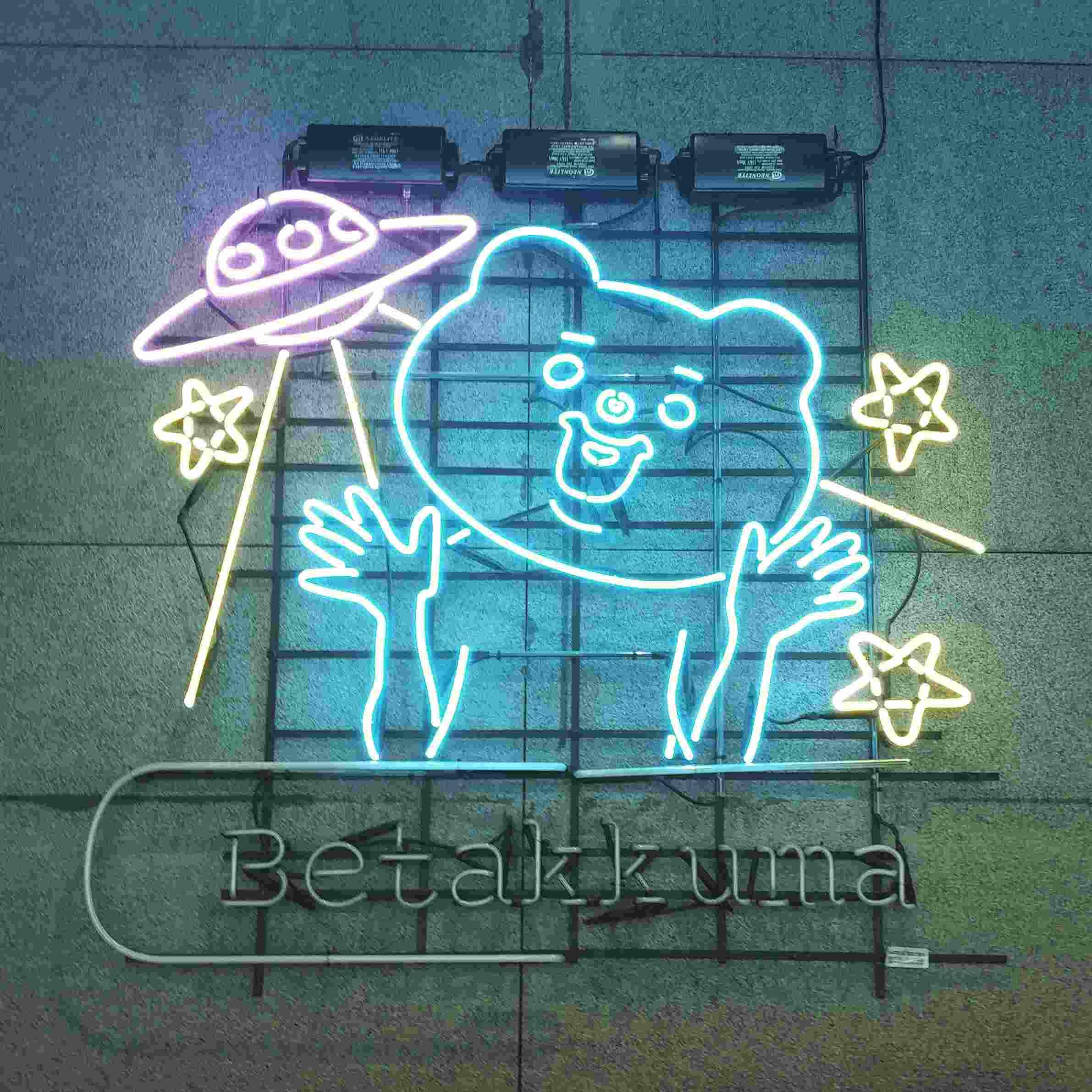 實體店就在首爾市西大門區新村現代百貨B2/F (서울시 서대문구 신촌로 83 현대백화점신촌점 B2/F),各位記好了嗎?