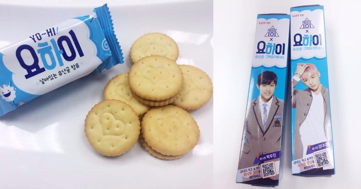 登愣~小編這次買到了朴佑鎮跟將丹尼爾的包裝!!!