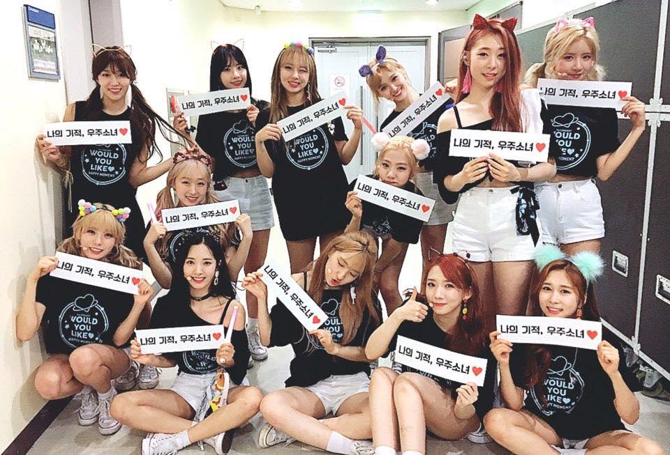 宇宙少女 13名 由韓國STARSHIP娛樂和中國樂華娛樂聯手推出的女子團體,以12名成員在2016年2月25日正式出道,在同年7月11日加入成為新成員團體璉靜,改以13人活動!!!