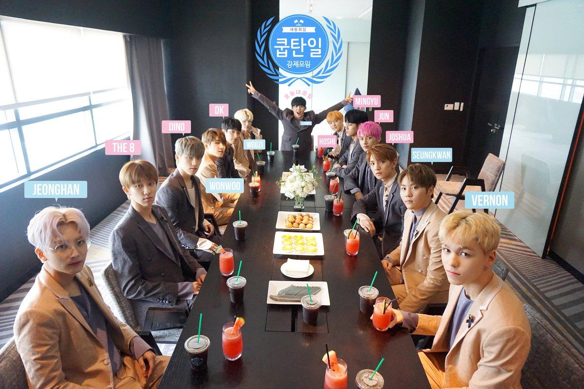 SEVENTEEN 13名 還好成員們並沒有像團名一樣有17名,不然可能連成員都會搞不清楚了吧(笑XD)