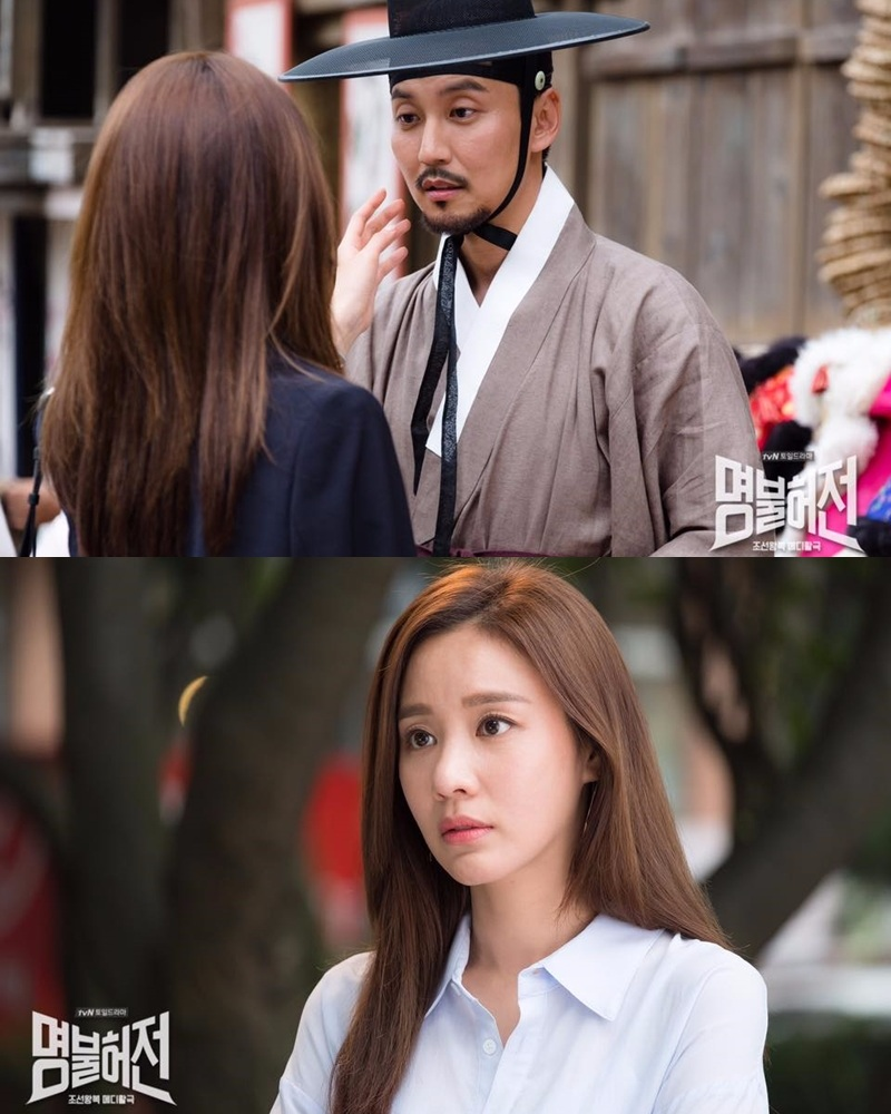 TOP 3 -tvN《名不虛傳》 話題佔有率:7.46%  ➔上升1個名次 ※由金南佶、金亞中、劉旻奎、文佳煐主演,講述17世紀朝鮮最強韓醫師許任(金南佶 飾),與持手術刀的21世紀外科醫師崔延京(金亞中 飾),飛越了四百年往返於朝鮮與首爾,在超越時空之中得到成長的奇幻醫療劇。
