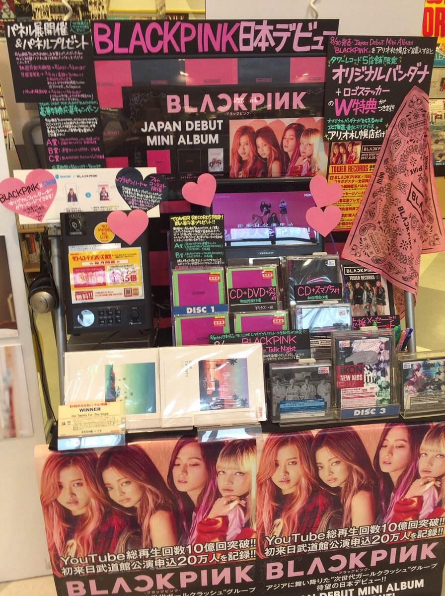 YG也宣布BLACKPINK會在日本發行迷你專輯,也讓不少粉絲表示很疑惑,因為在韓國還未發行過但卻先在日本上市,也讓粉絲相當擔心BLACKPINK未來的走向...