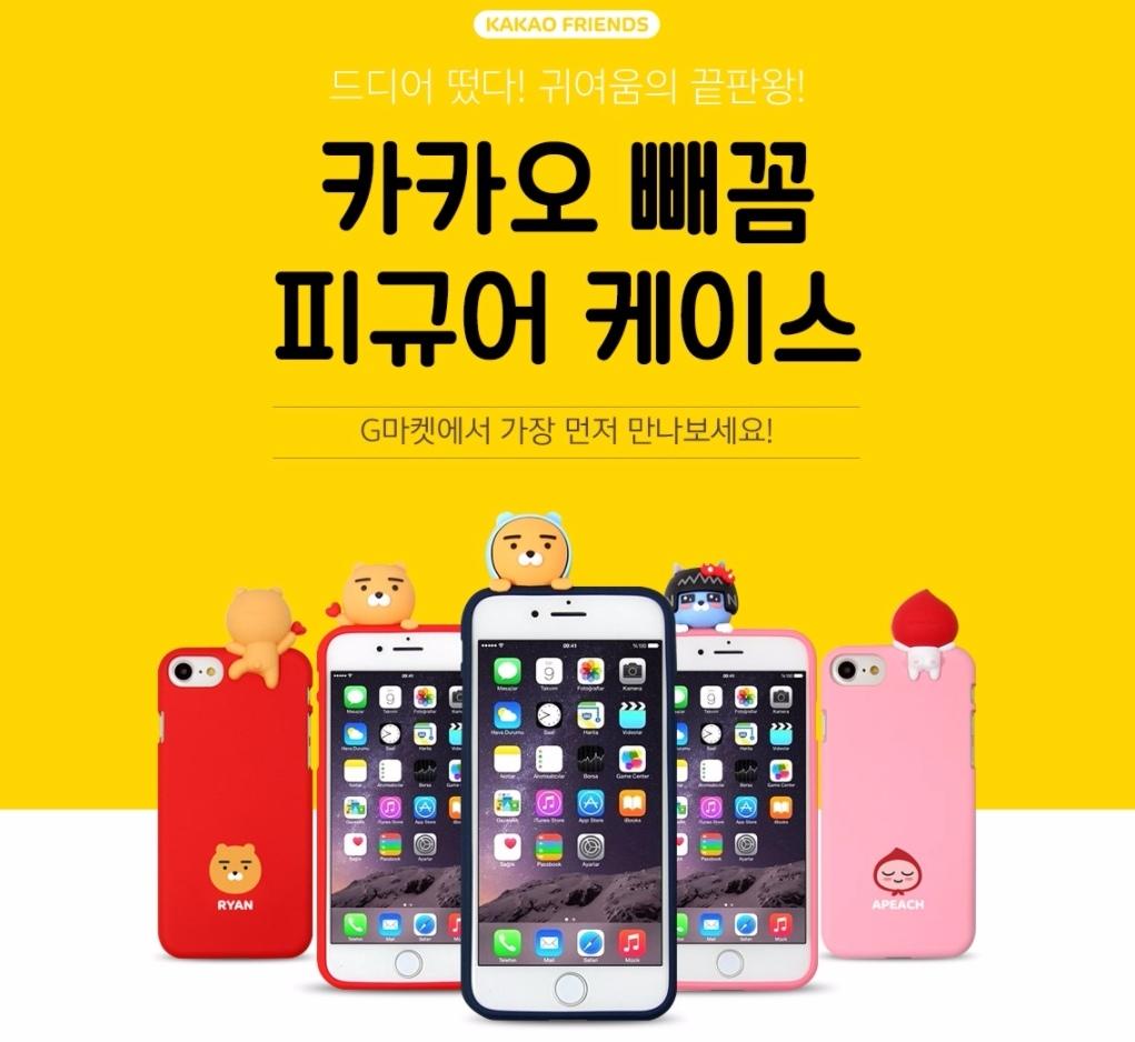 最近Gmarket又新推出這款KAKAO FRIENDS偷看(?)手機殼,角色們直接趴在手機上,就像是悄悄探出頭、偷看你的螢幕一樣,超級可愛!