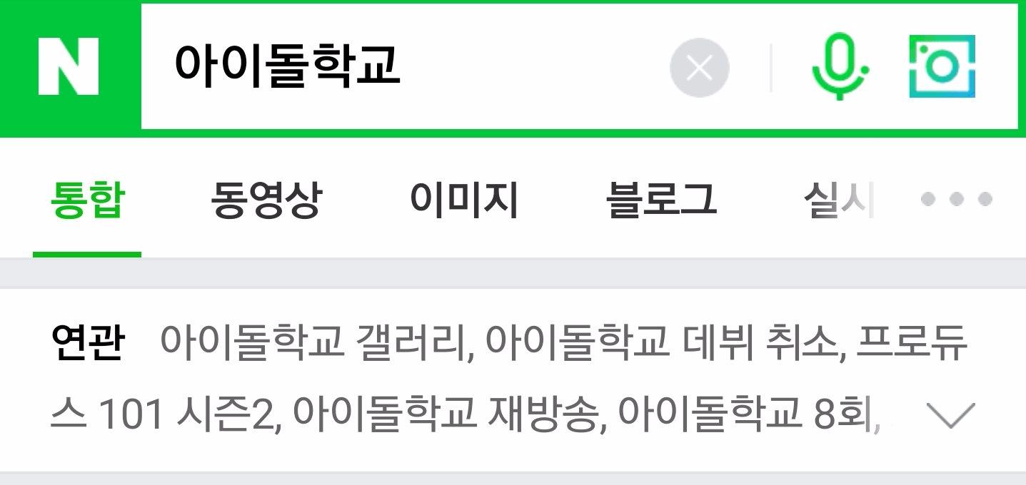 在韓國最大搜尋網站搜尋