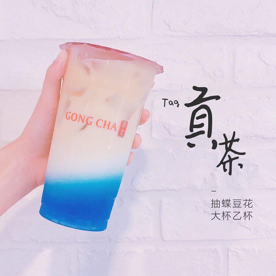 ☞ 貢茶-奶蓋綠茶 在韓國及港澳地區發展很好的貢茶,雖然在台灣的逐漸少見,但是他們家的奶蓋系列也是很多人的最愛!鹹甜鹹甜的奶泡搭配上綠茶的順口,這種特殊的組合真的碰出新滋味啊!漂亮的蝶豆花也是超好拍的唯美飲品之一!