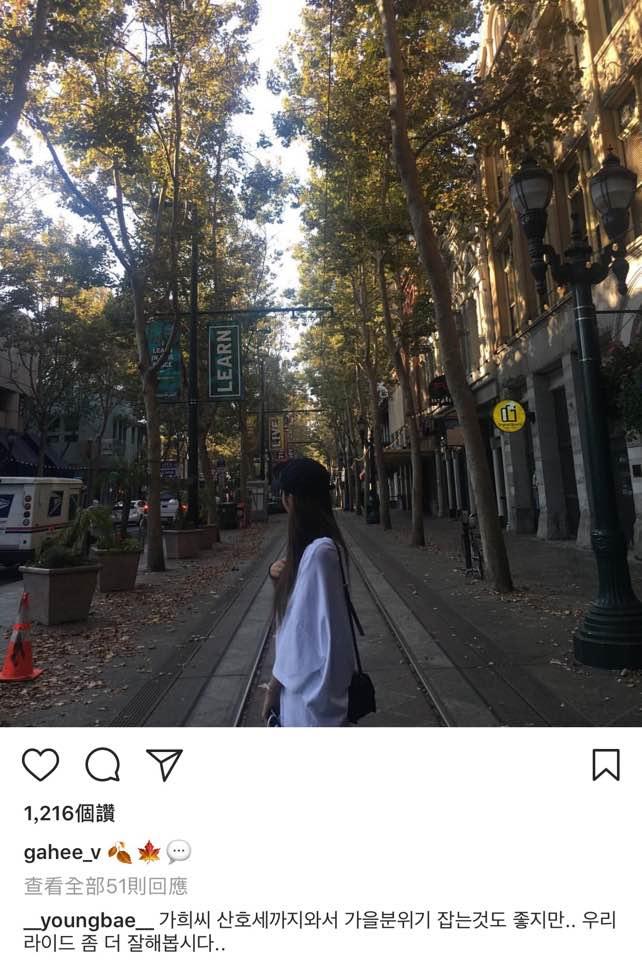 女舞者:(無字) 太陽:佳熙小姐 雖然來到聖荷西感受秋天氣氛也很好 但是請好好表演我們的《RIDE》這首歌吧
