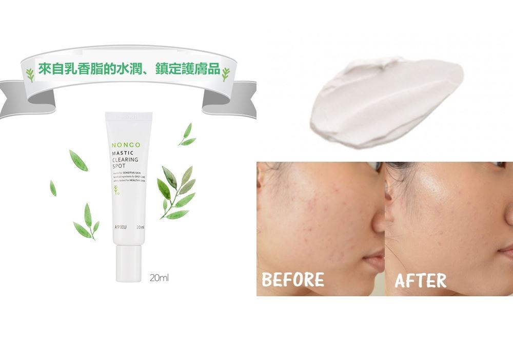 這款有助控油、溫和保濕、可修護皮膚、溫和抑制痘痘生長,除了祛痘,還有美白功效唷