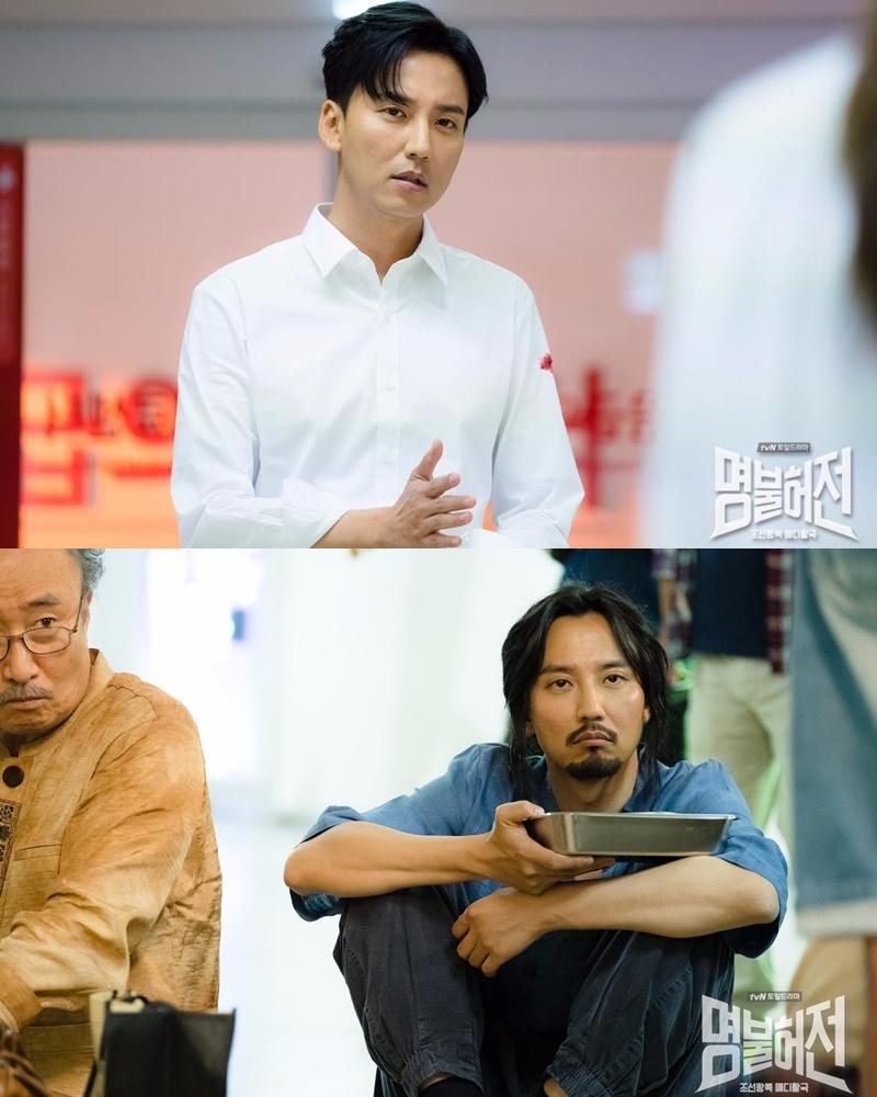 TOP 2 -tvN《名不虛傳》 話題佔有率:12.12%  ➔上升2個名次 ※由金南佶、金亞中、劉旻奎、文佳煐主演,講述17世紀朝鮮最強韓醫師許任(金南佶 飾),與持手術刀的21世紀外科醫師崔延京(金亞中 飾),飛越了四百年往返於朝鮮與首爾,在超越時空之中得到成長的奇幻醫療劇。