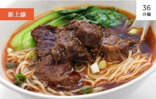 *foodpanda空腹熊貓 服務地區:台北、新北、台中、高雄 外送費:短距離49元、長距離149元 營業時間:每天10:30~21:30