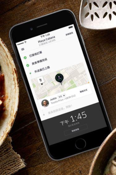 而且可以即時追蹤餐點到哪裡了!這個功能真的超可愛的~(可愛的點在哪?)而且超準時!!有次點飲料真的10分鐘就送到家了~有時候甚至會提早一點點,但是app裡面都可以隨時知道送餐狀況!