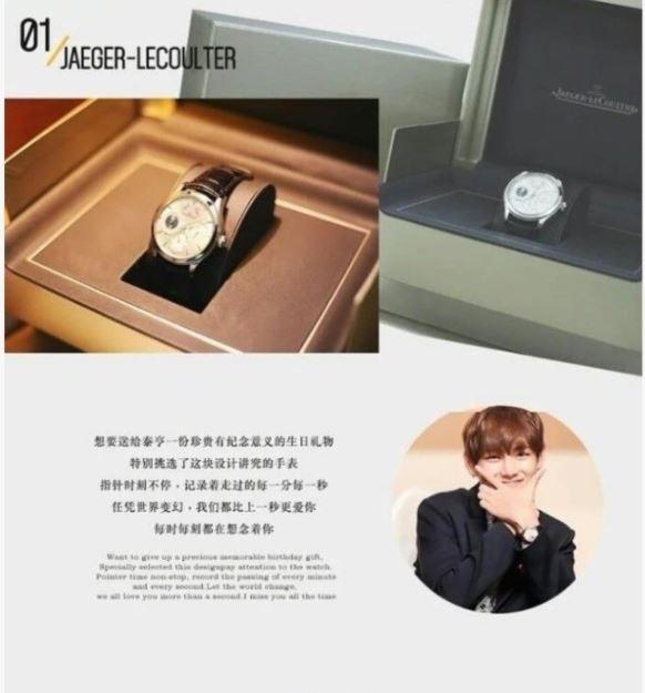 2015年,某位中國粉絲送了防彈少年團成員V一支1200萬新台幣的手錶當禮物(當然不只有手錶..)