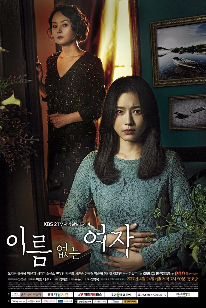 但是最近有一位女演員的校服扮相,真的讓韓國的網友感到相當驚訝! 而她就是在《沒有名字的女人》飾演孫如琳/尹雪的女演員-吳知恩。