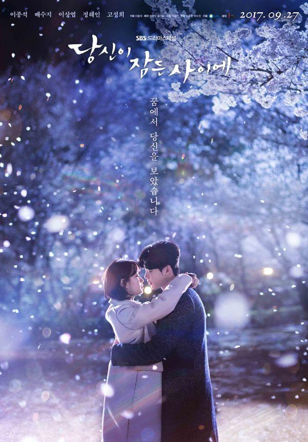 由秀智及李鍾碩主演的韓劇《當你沉睡時》即將在9月27日播出啦~~~!也就是說劇迷們該動起來開始追劇了!