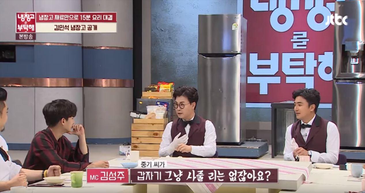 在之後更躍升MBC的代表主播之一,打開知名度而成為現在韓國知名的主持人。手上不僅有《蒙面歌王》、《拜託冰箱》等知名節目,身價也不可同日而喻。