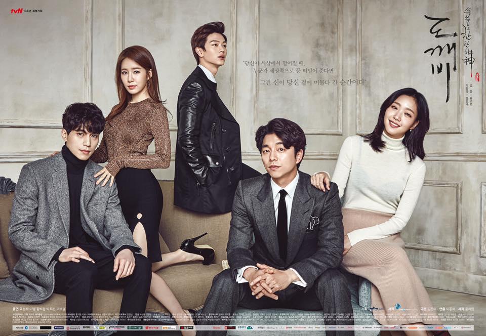 近幾年,除了韓國電視除了三大台之外,有線台tvN、JTBC也逐漸崛起~~ 尤其是tvN出品的韓劇更是創下許多難以超越的紀錄!《鬼怪》大家應該都看過吧~~