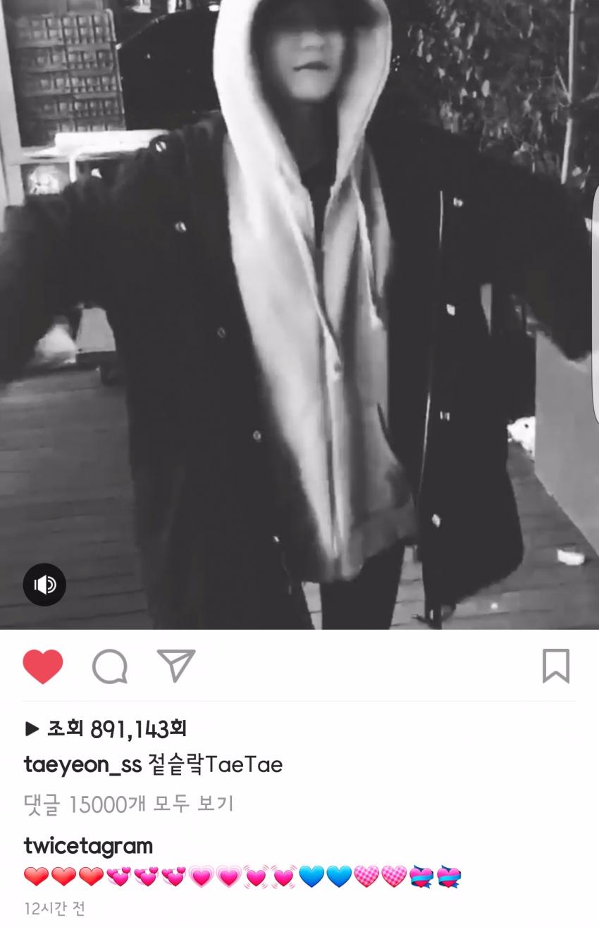 上次太妍跳《TT》,娜璉更是用不同的愛心在底下留言獻給太妍