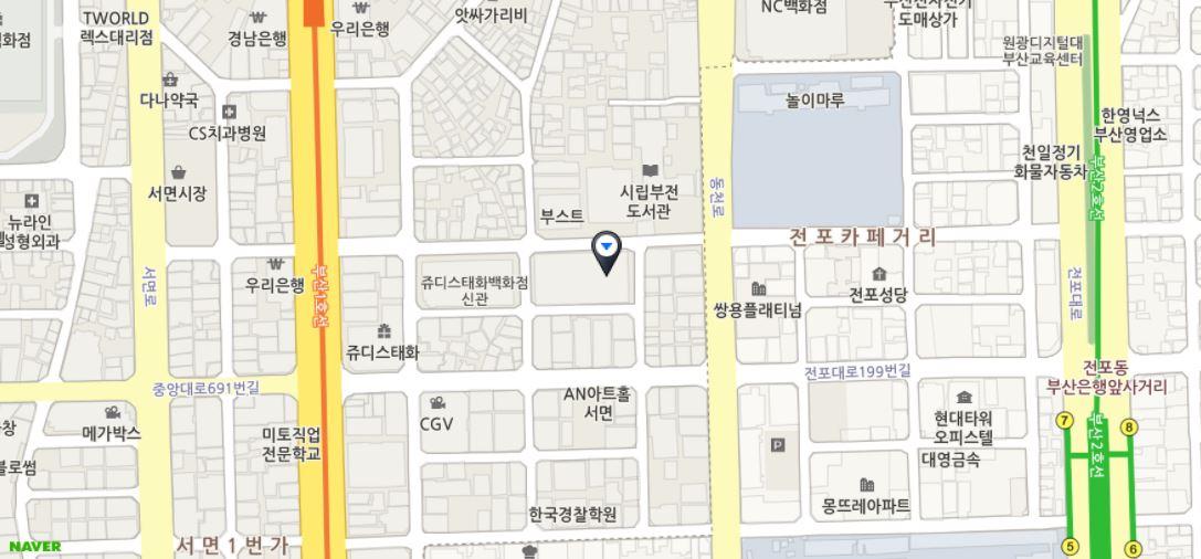地址:부산광역시 부산진구 중앙대로680번가길 38 38 Jungang-daero 680beonga-gil, Busanjin-gu, Busan