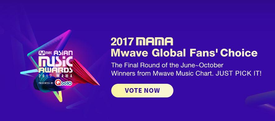 又到了年末開始舉行各大頒獎典禮的時間啦~ 而今天小編先幫大家整理一下MAMA目前得投票狀況! 一起來為這些偶像應援吧!(投票到本月28日截止)
