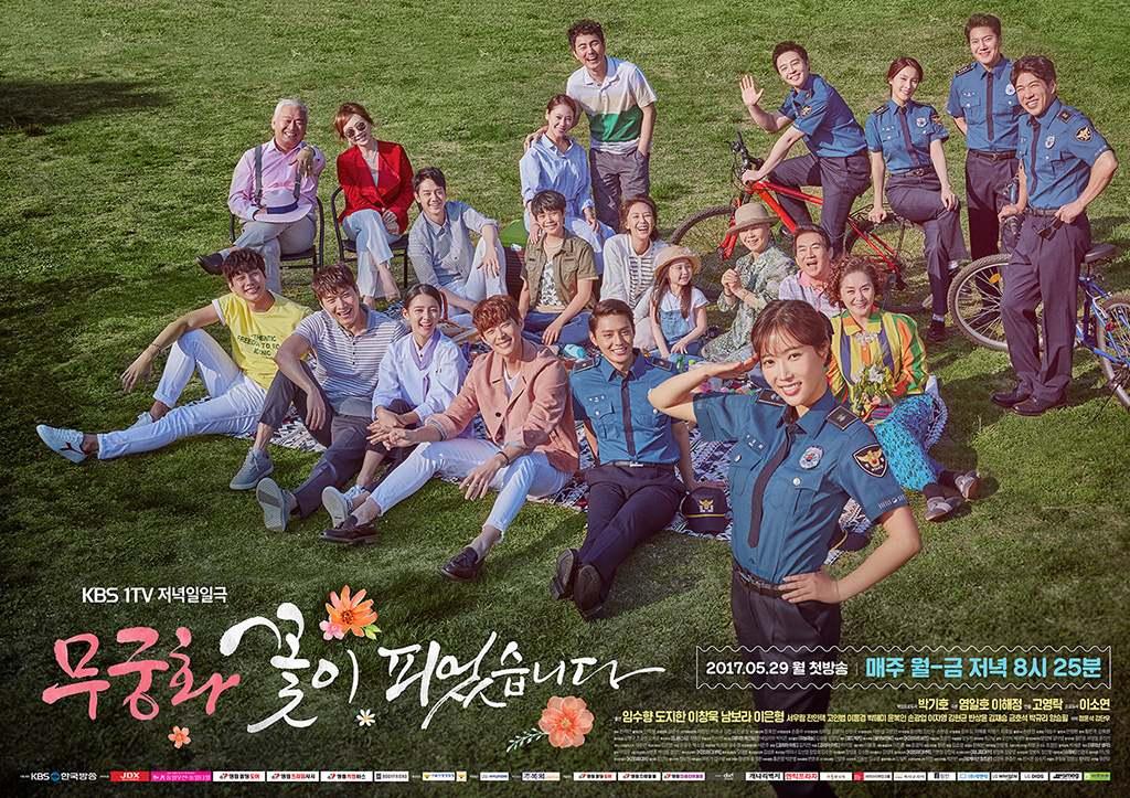 TOP2  無窮花開了 此劇以韓國警察派出所作背景,講述基層警察的故事。