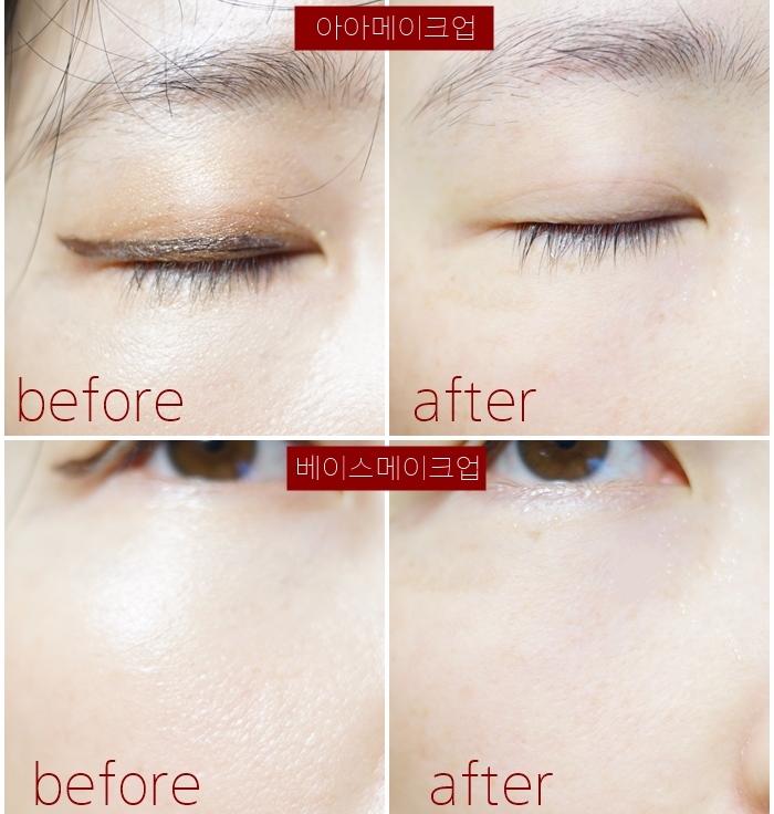 試用在臉上也可以看得一清二楚,上圖左為上了眼妝,未使用洗面乳前,右邊則是使用後,眼妝完全清潔乾淨欸!!!!(超強)下面則是清潔一般的底妝,怎麼覺得洗完臉之後皮膚比化妝後還要好啊~毛孔消失超多啊!!