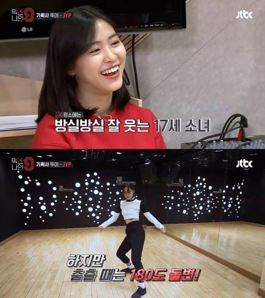 2001年生的申柳真平時是開朗的17歲少女 但一開音樂跳舞時 畫風突變!!!