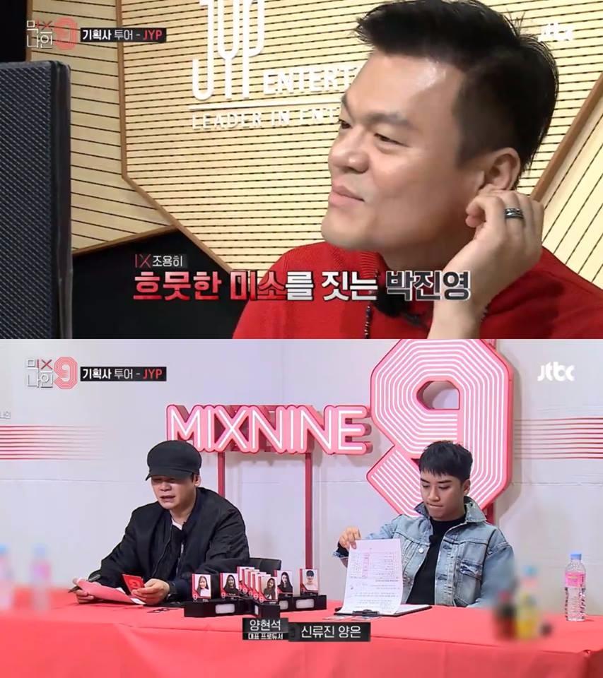 JYP也很期待申柳真的樣子