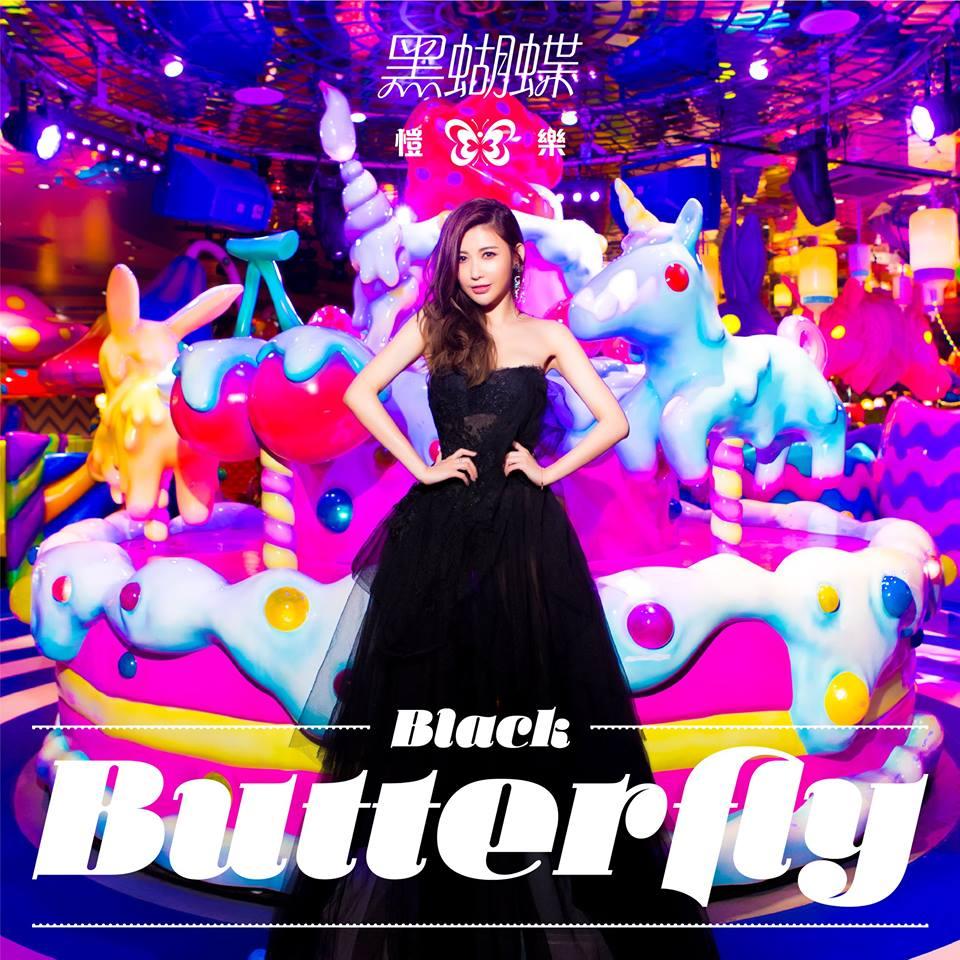 從兒童節目轉型為唱跳歌手的蝴蝶姐姐,憑藉著獨特的魅力獲得粉絲的喜愛,在粉絲的期待下發行首張寫真EP《久等了》,日前終於推出首張迷你專輯《黑蝴蝶》也獲得不錯的好成績...