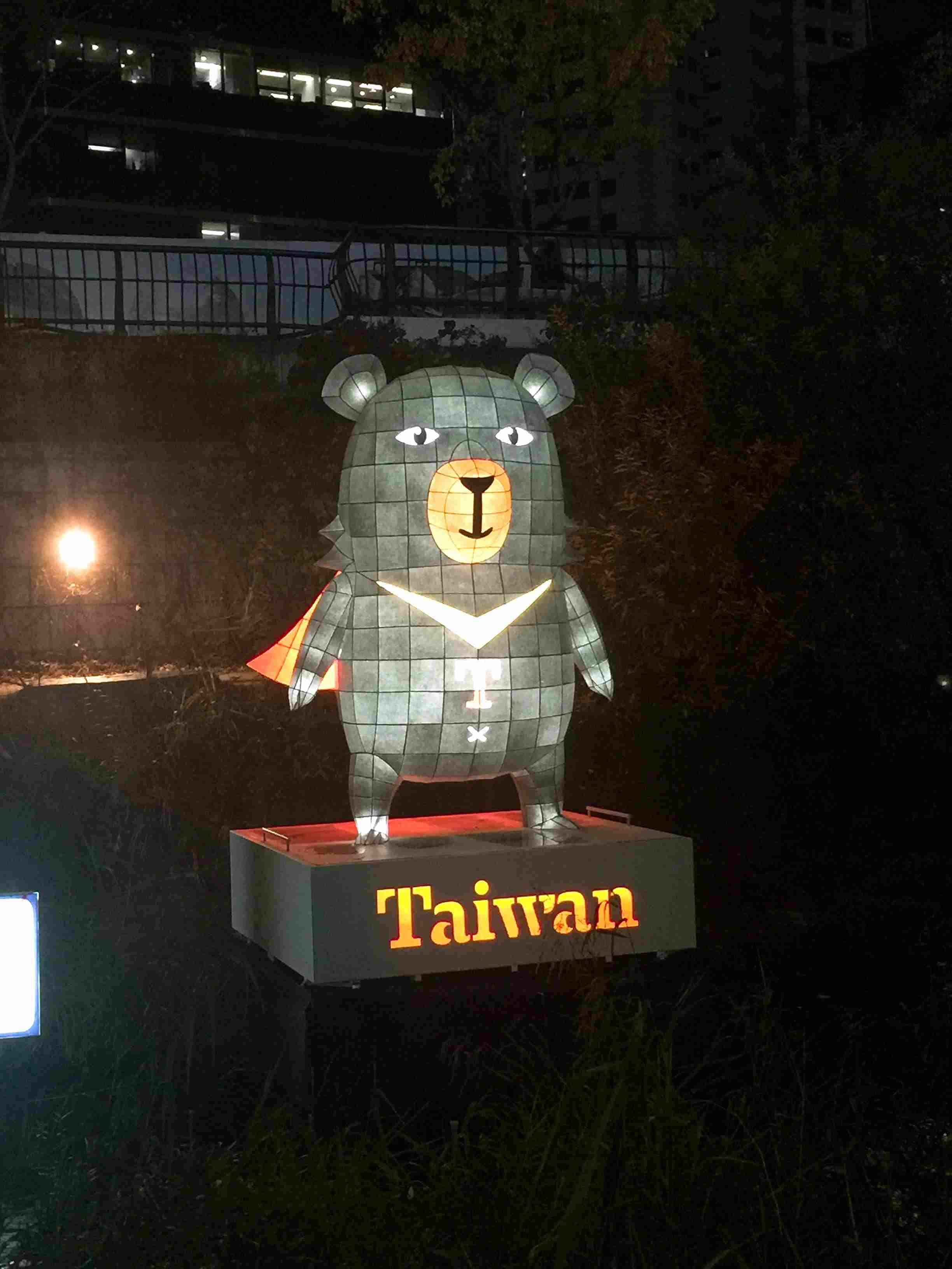 走著走著竟然發現有台灣代表耶!是的就是台灣黑熊沒錯~
